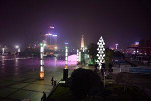 ba-yi-square