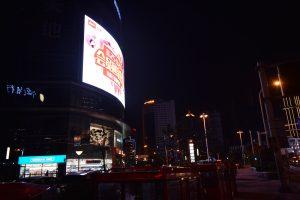 zhing-san-road